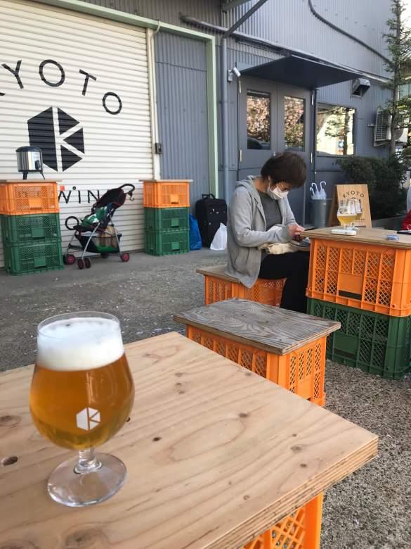 Kyoto Brewing Company Beer 5