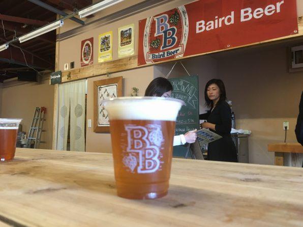 Baird Numazu Fishmarket Beer 1