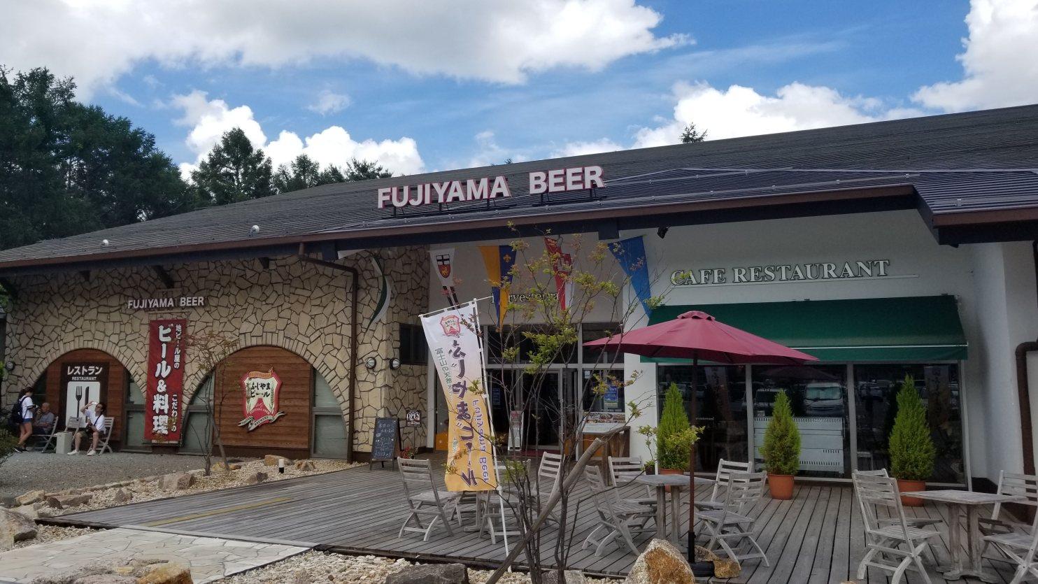 Fujiyama Beer Front