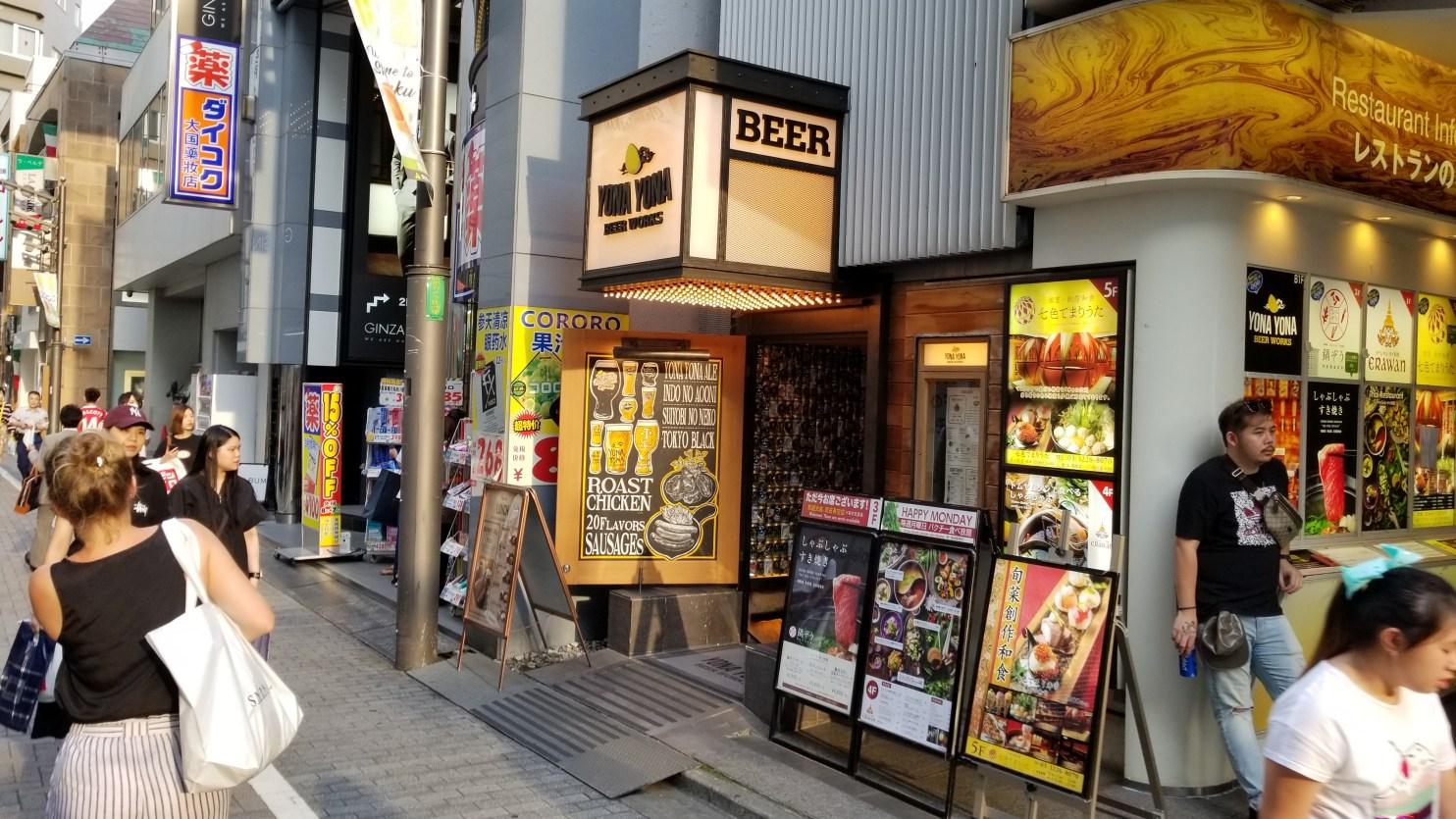 Yona Yona Shinjuku Front