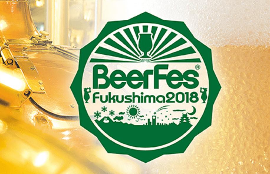 BeerFes Fukushima 2018 Logo