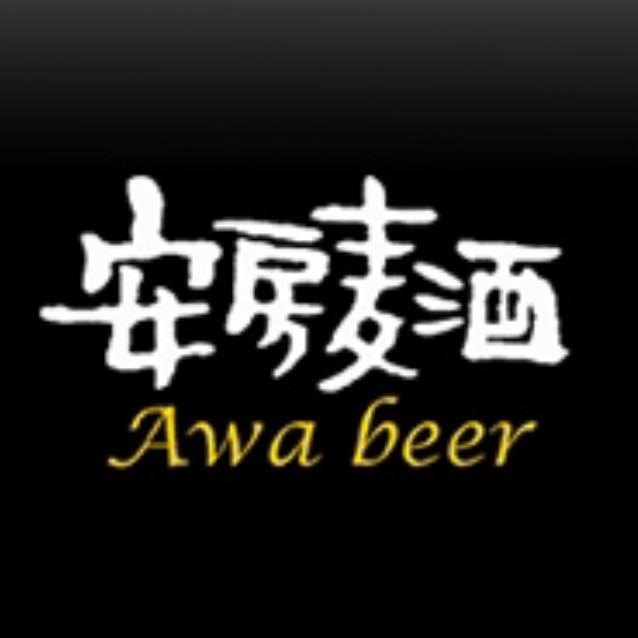 Awa Beer Logo