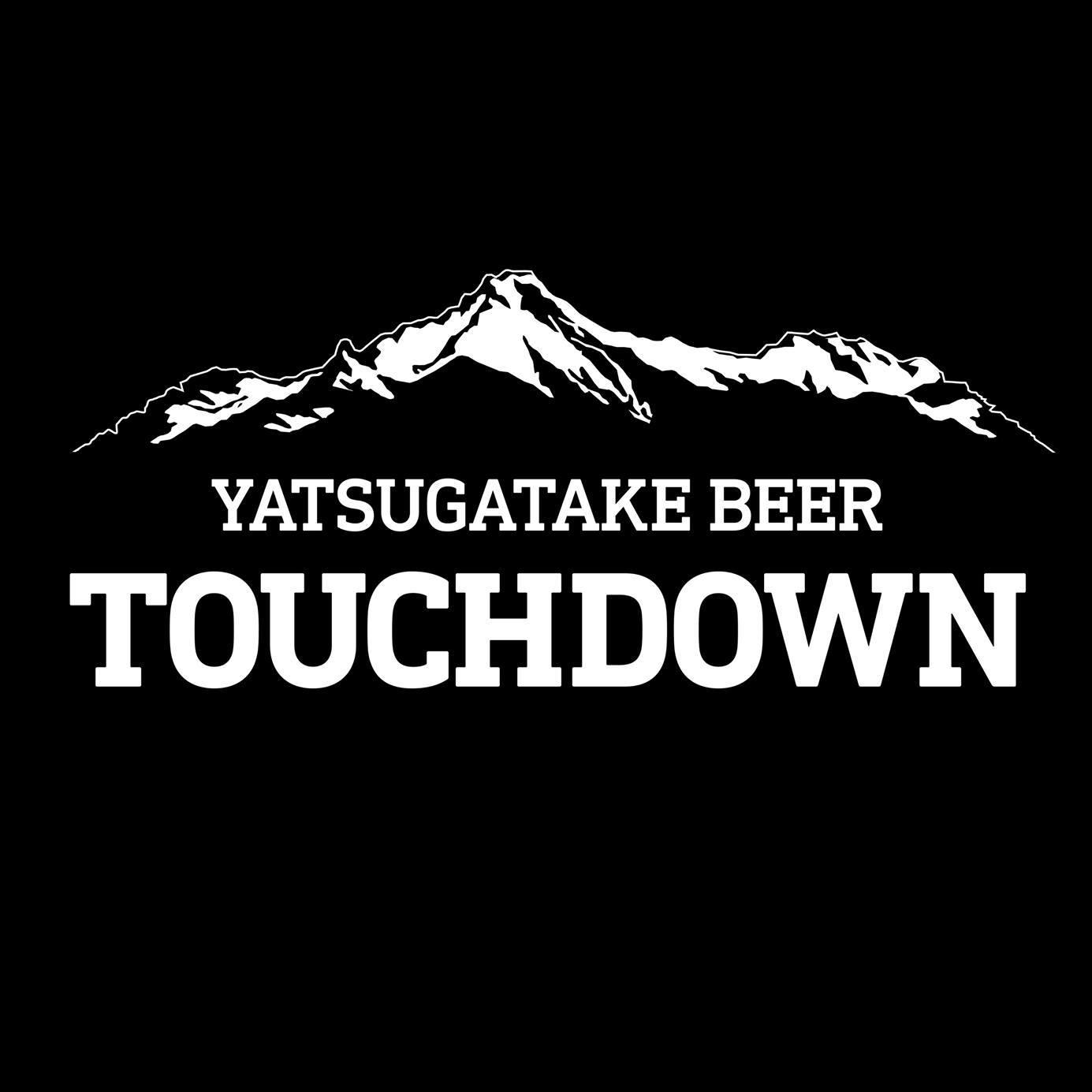 Yatsugatake Beer Touchdown Logo