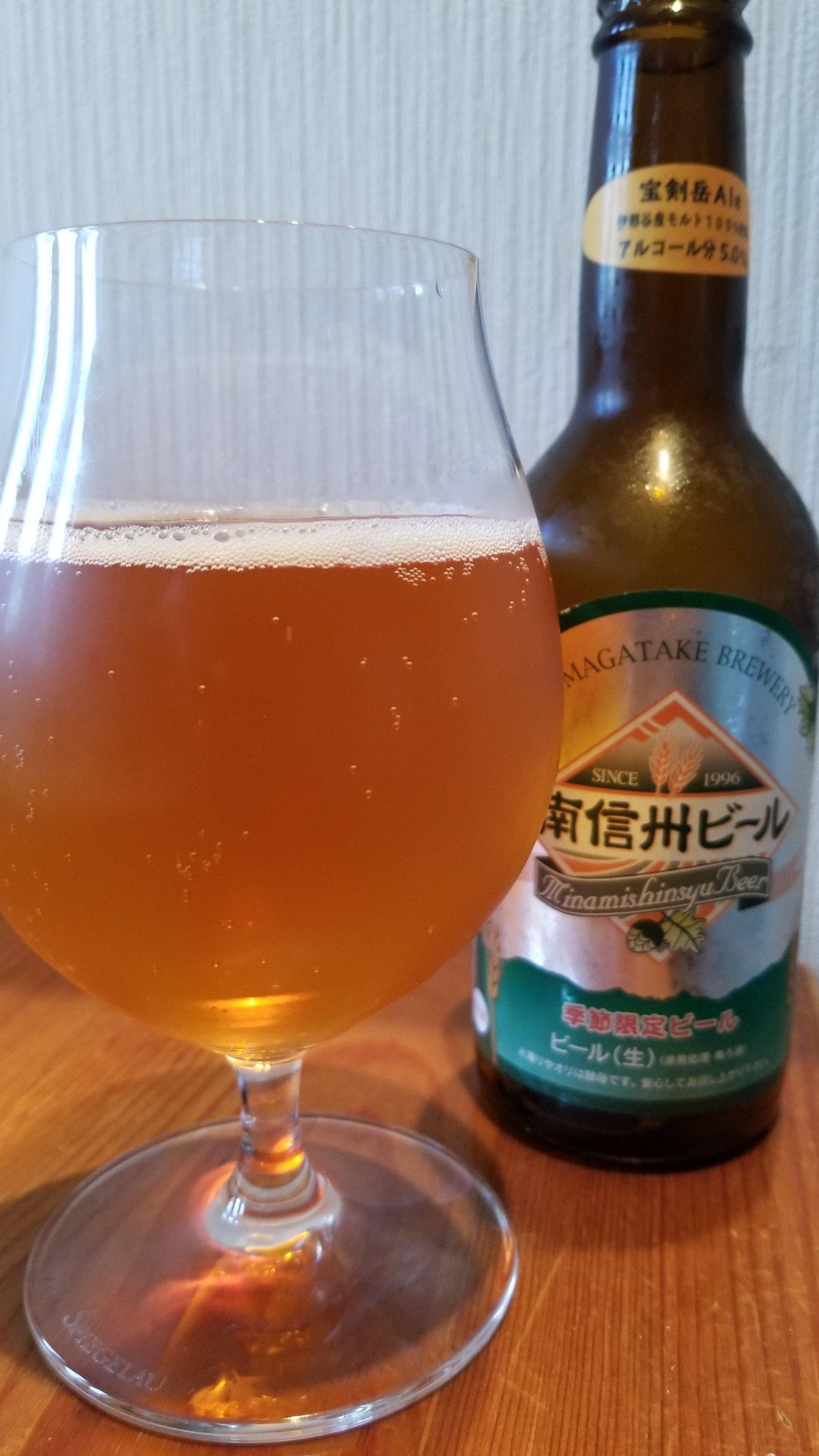 Minamishinshu Hokentake Ale 南信州ビール宝剣岳エール