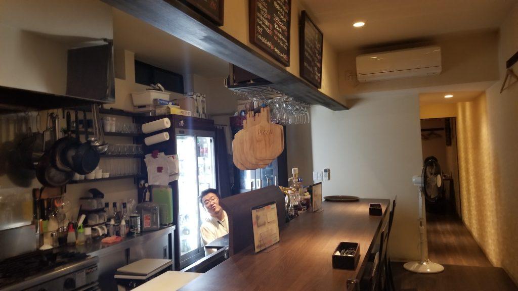 Fukuoka Kitchen Inside