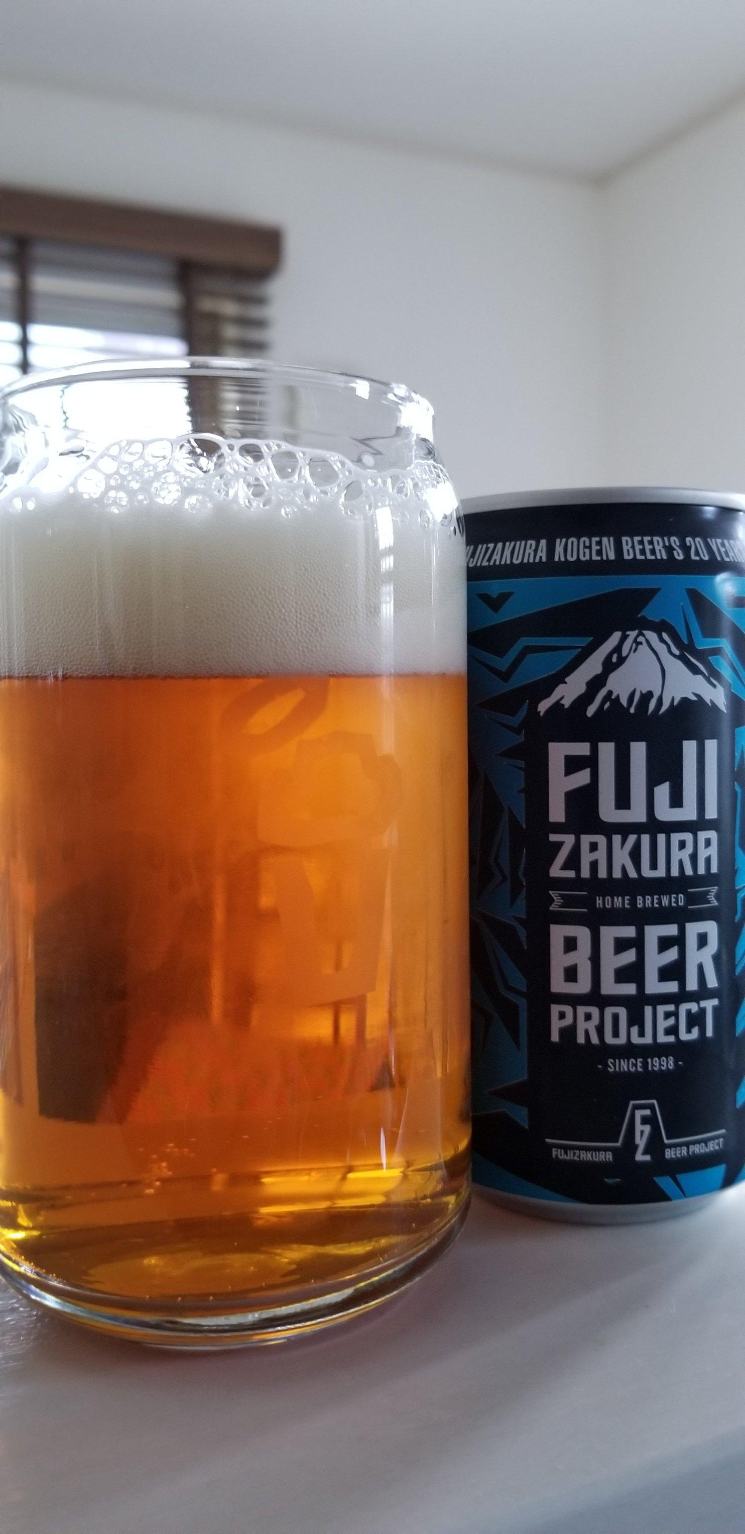 Fujizakura Extreme Pilsner 富士桜エクストリームピルスナー
