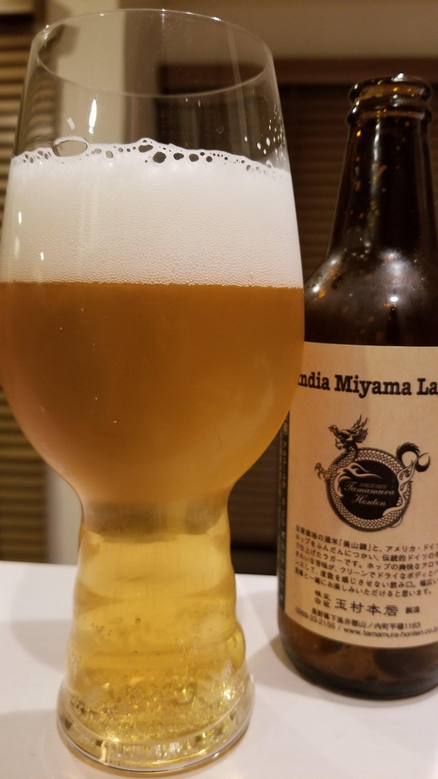 Shiga Kogen India Miyama Lager 志賀高原インディアミヤマラガー