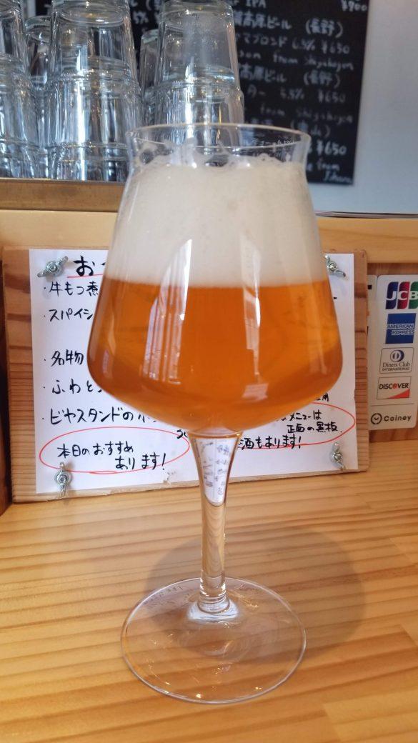 Owaricho Beer Stand Beer 2・尾張町ビアスタンドビール2