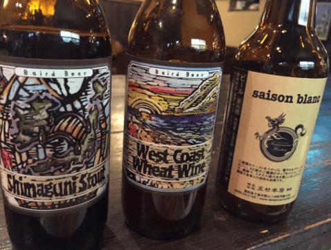 Fujikawa Saketen Beer 2
