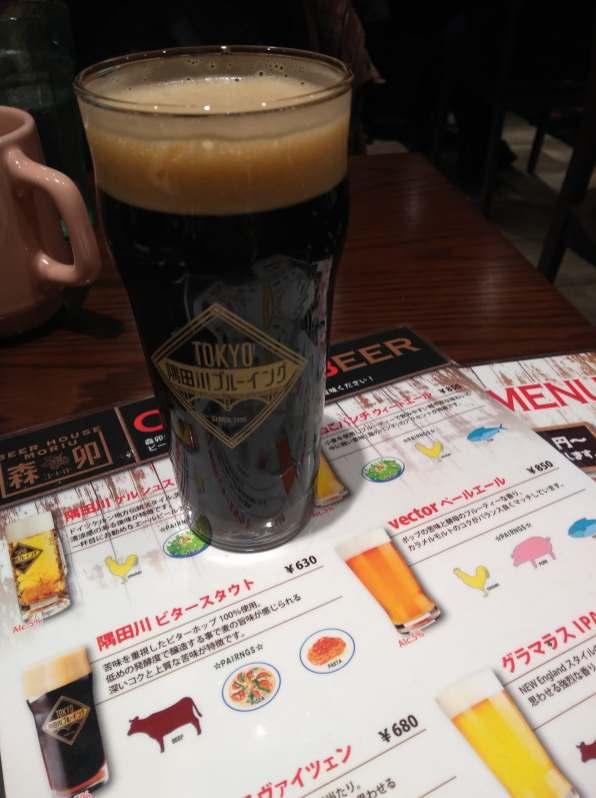 Beer House Moriu Beer 2・ビールハウス森卯ビール2