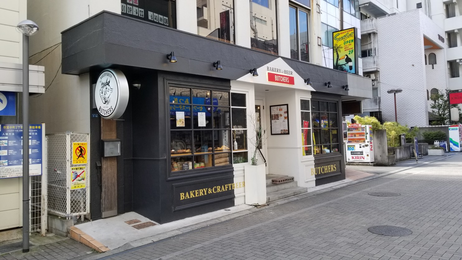 Bakery & Beer Butchers Front 1・ベーカリーアンドビアブッチャーズ店前1