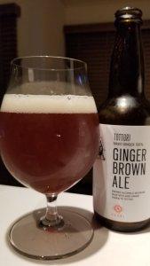 Akari Ginger Brown Ale・アカリジンジャーブラウンエール