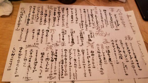 Kanei Shoten Food 1・金井商店フード1