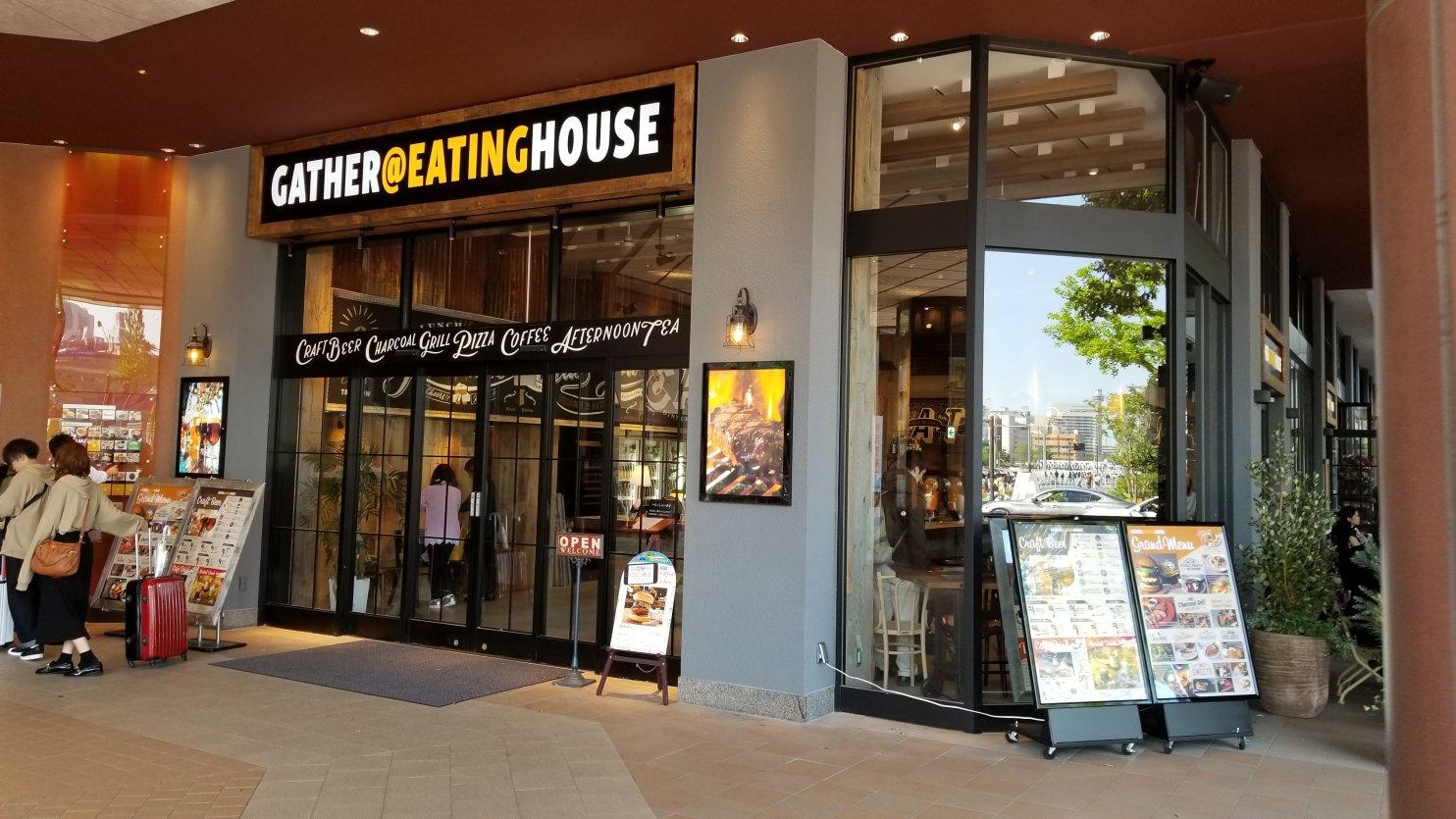 Gather @ Eating House Front・ギャザー イーティングハウスフロント