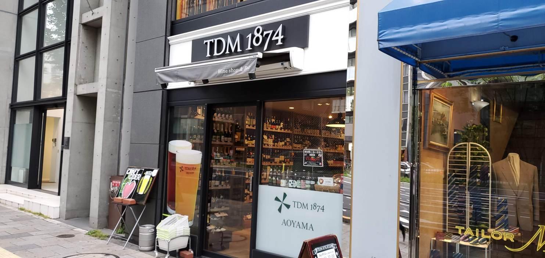 TDM 1874 Aoyama Front・TDM 1874青山フロント