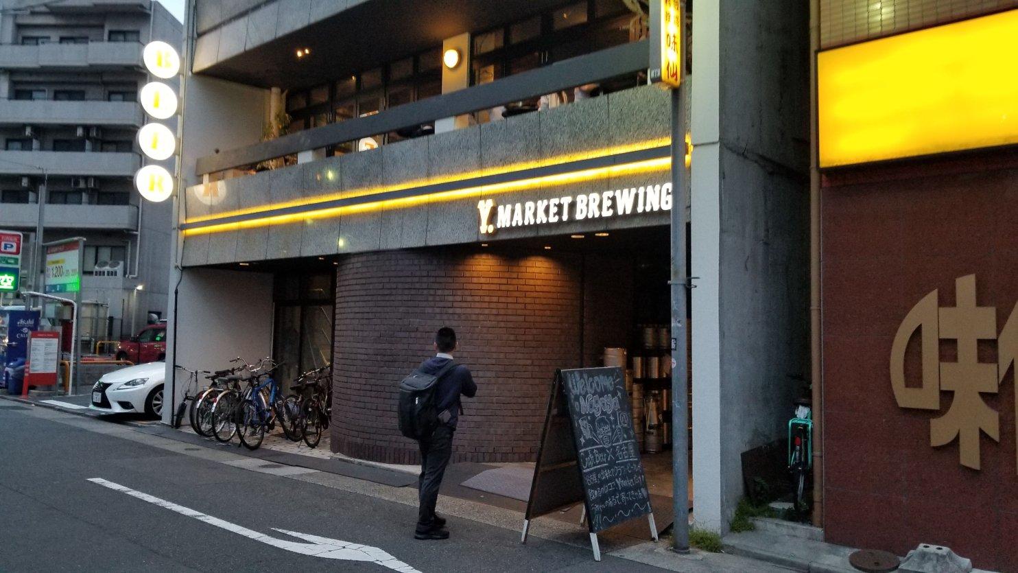 Y Market Brewing Kitchen Front・ワイマーケットブルーイングキッチンフロント