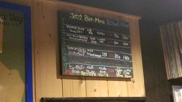 Craft Beer Ghent Beer 1・クラフト酒場 ゲントビール1