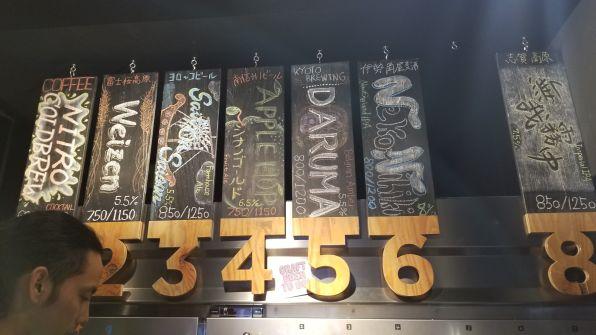 Trunk Coffee & Craft Beer Beer 1・トランクコーヒー&クラフトビアビール1