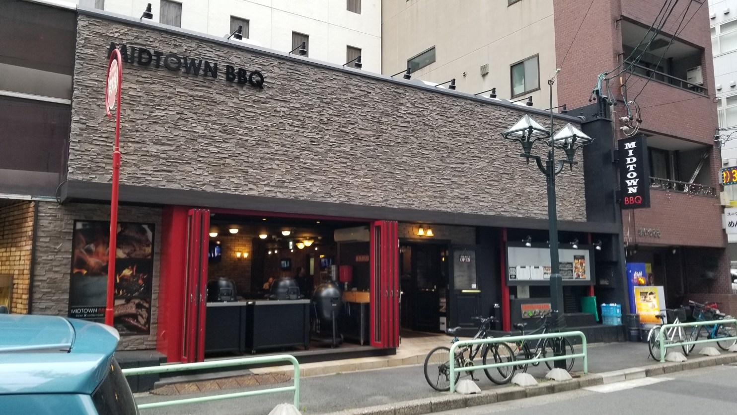 Midtown BBQ Nagoya Front・ミドタウンBBQ名古屋フロント