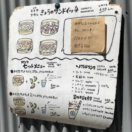 Used Like New Beer Food 3・ユーズドライクニュービフード3
