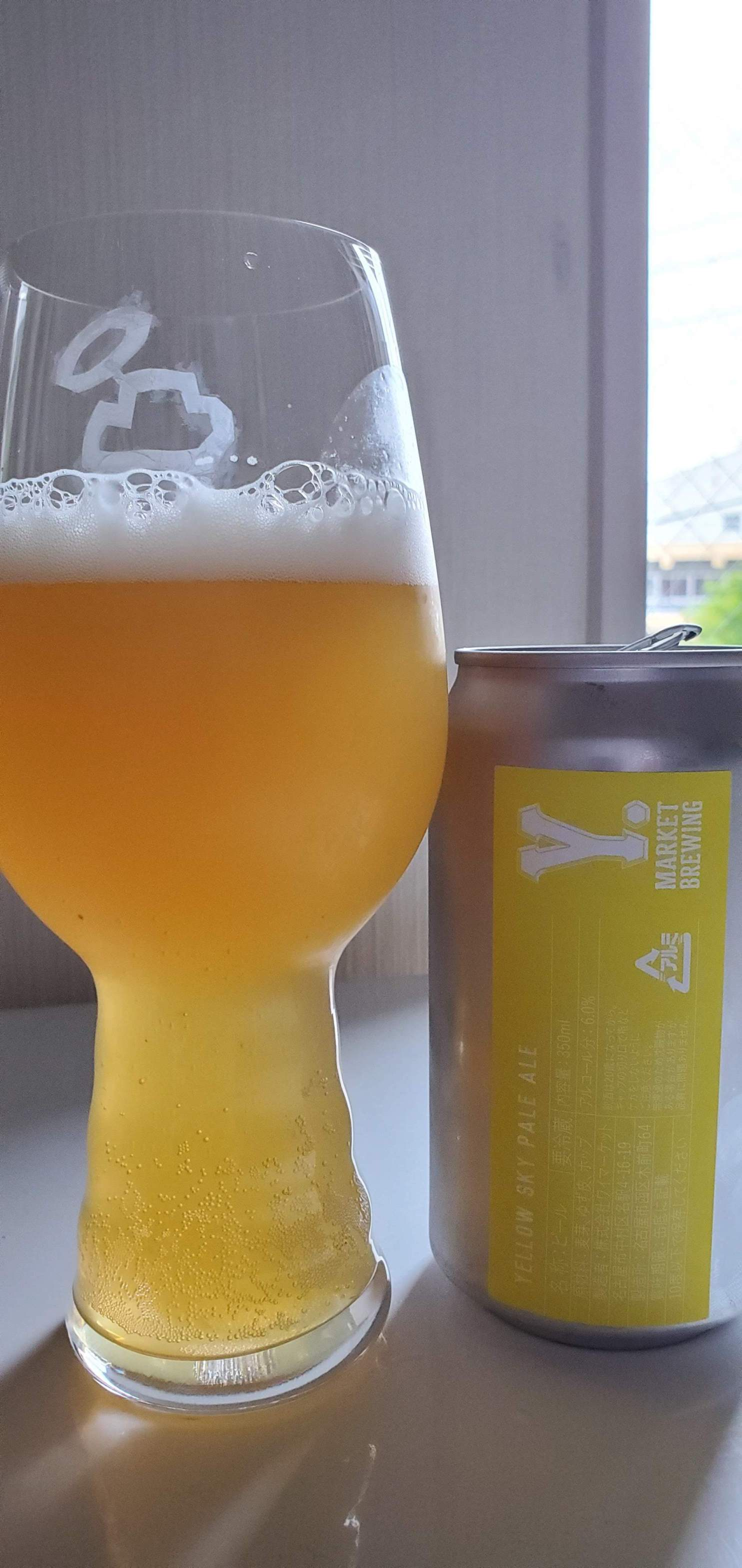 Y Market Another Sky Pale Ale・ワイマーケットアナザースカイペールエール