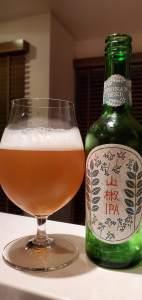 Shonan Sansho IPA・湘南山椒IPA