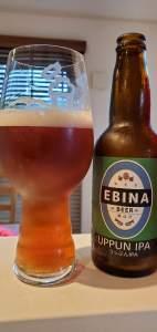 Ebina Uppun IPA・エビナウップンIPA