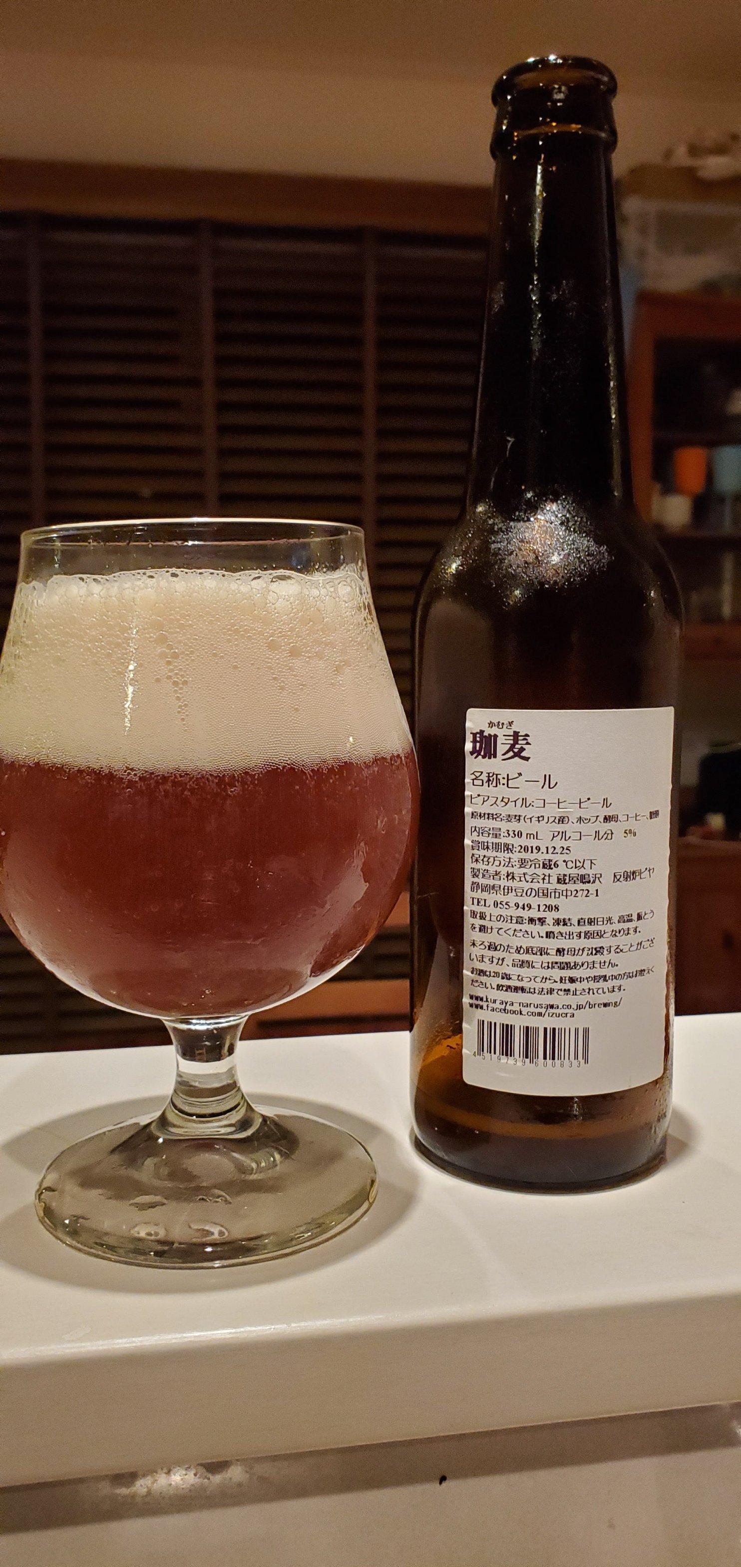 Hansharo Kamugi 2・反射炉珈麦2