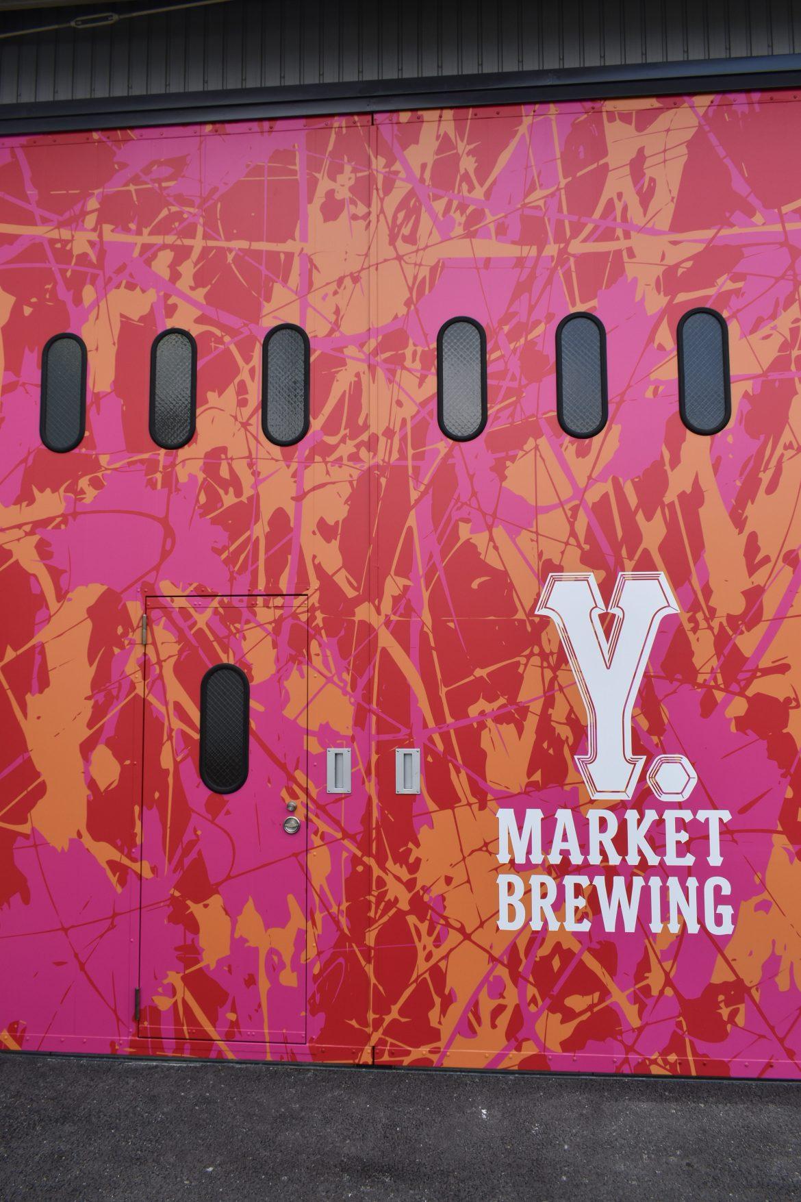 Y Market Brewing Front
