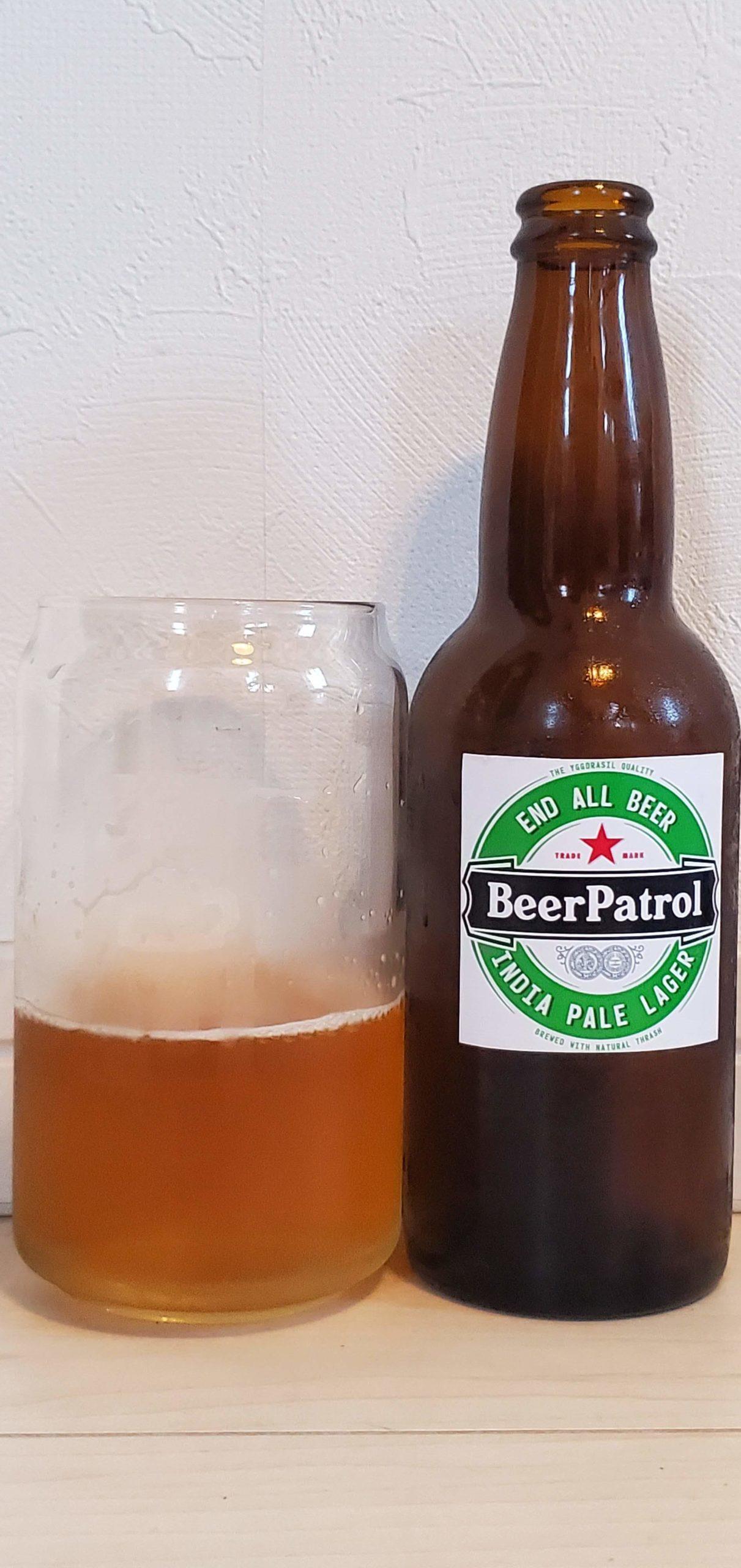 Yggdrasil Beer Patrol・イグドラジルビールパトロール