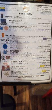 Good Beer Stand Beer2・グッドビア スタンド博多ビール2