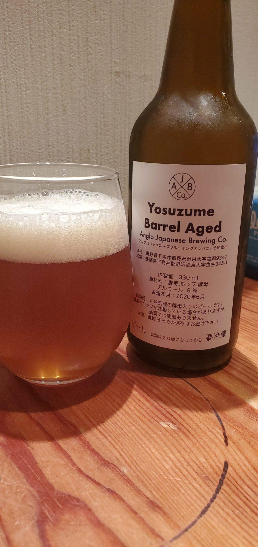 AJB Yosuzume Barrel Aged ・AJB夜雀バレルエイジド