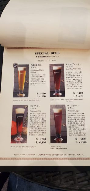 Carvaan Brewery & Restaurant Beer 2