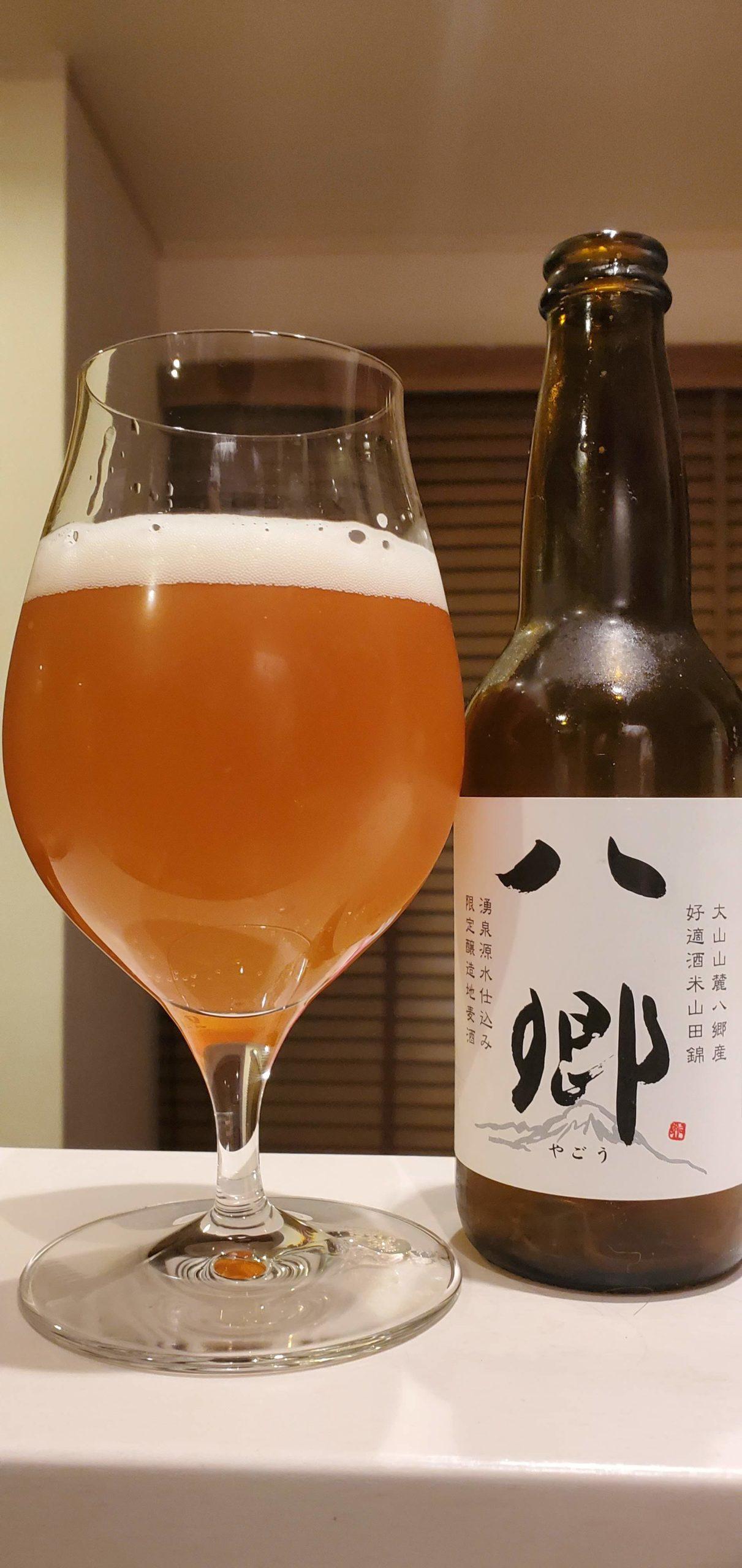 Daisen G Beer Yago