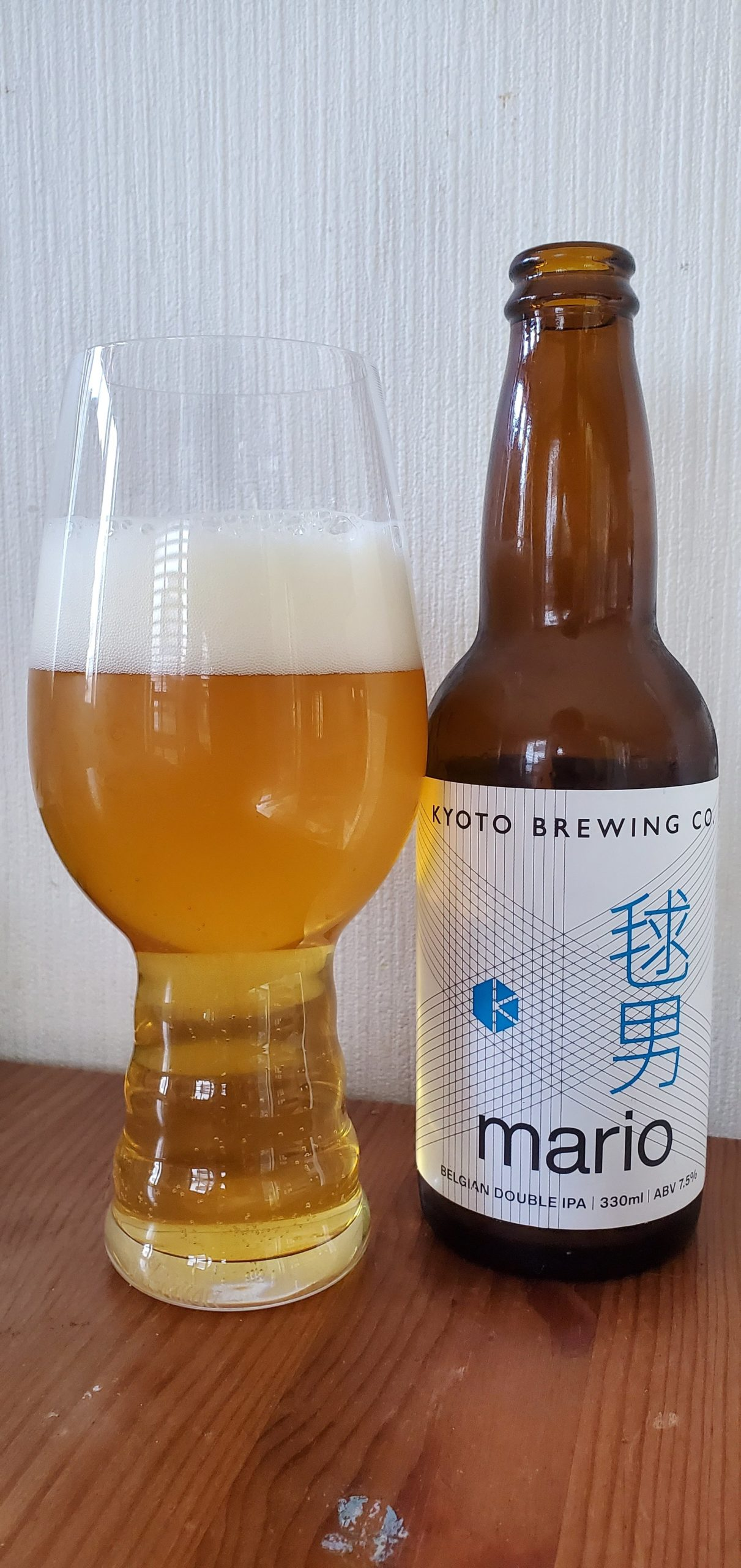 Kyoto Brewing Mario