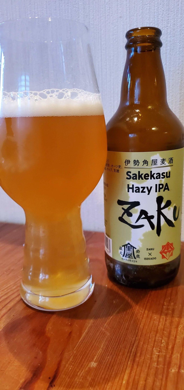 Ise Kadoya Sakekasu Hazy IPA