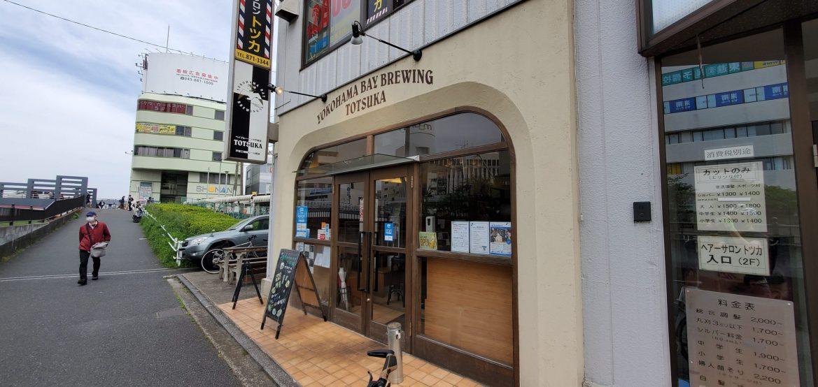 Yokohama Bay Brewing Totsuka Front