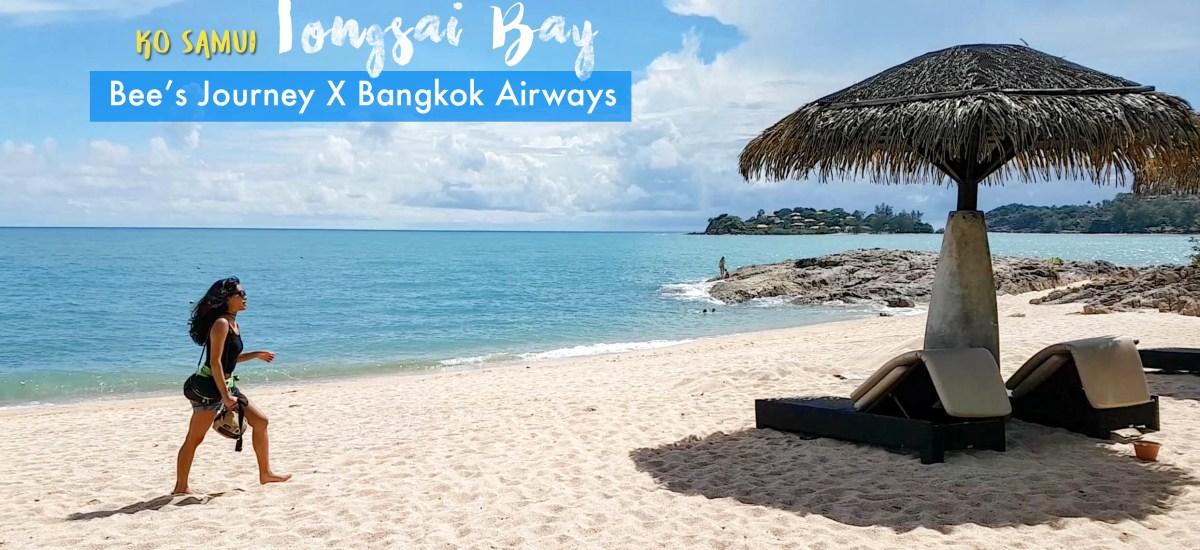 TONGSAI BAY RESORT, KO SAMUI, THAILAND   SEAFRONT POOL VILLA AT   ท้องทรายเบย์ เกาะสมุย กับการพักผ่อนที่แท้จริง