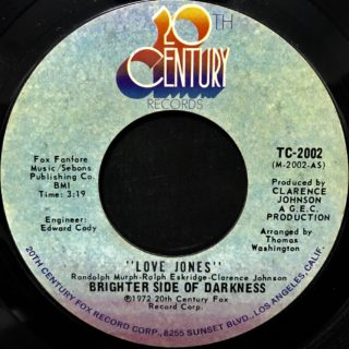 """A.C. Tilmon & The Detroit Emeralds / Yes, I Know I'm In Love (7"""")"""