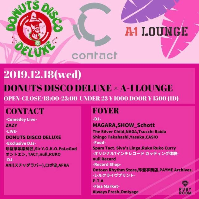 DONUTS DISCO DELUXE × A-1 LOUNGE@CONTUCT