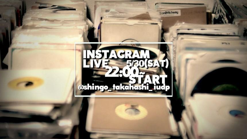 ig live instagram di 配信