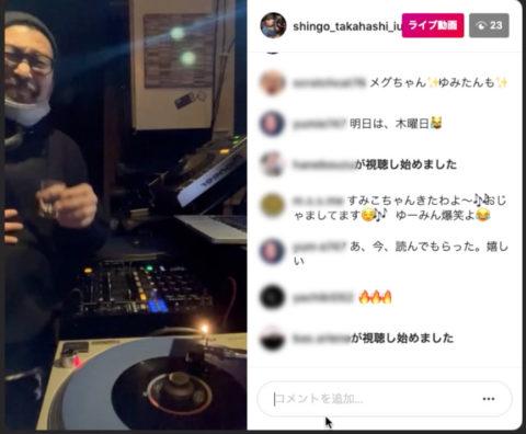 ig live-dj-instagram