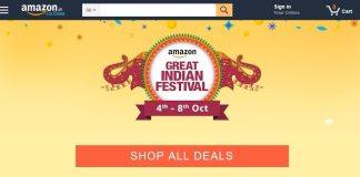 Amazon Sale Oct 2017