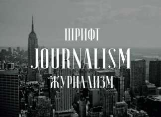 Journalism Serif Font