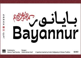 MO Bayannur Display Font