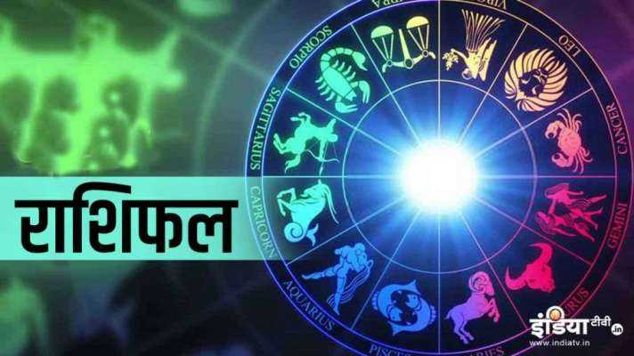 Horoscope 28 September 2021: The day will be beneficial for Aries students