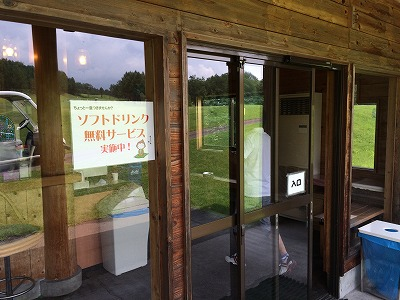 matsugamine country club11
