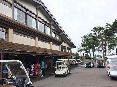 APA resort myoukonomori1