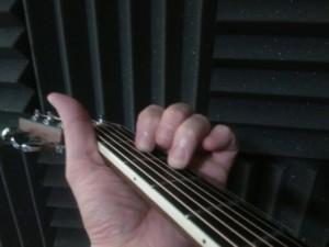 Beginner Guitar Chord