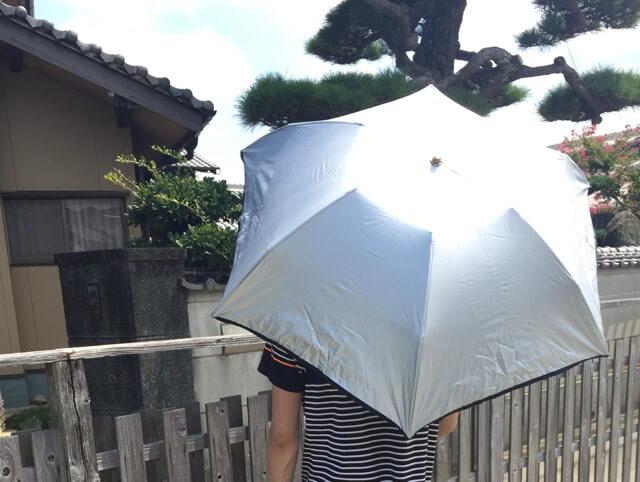 男の日焼け対策!「男性用日傘」を使ってみたらひんやり涼しく快適だった